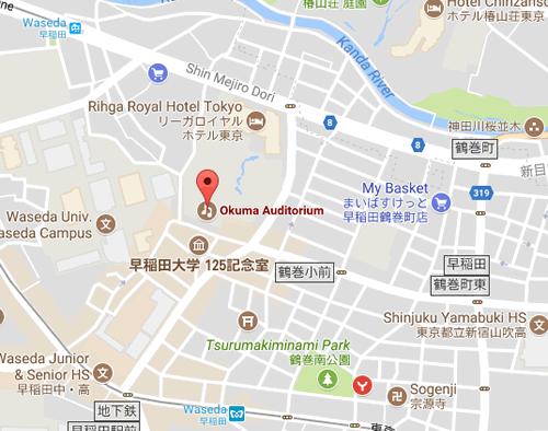 Okuma Auditorium